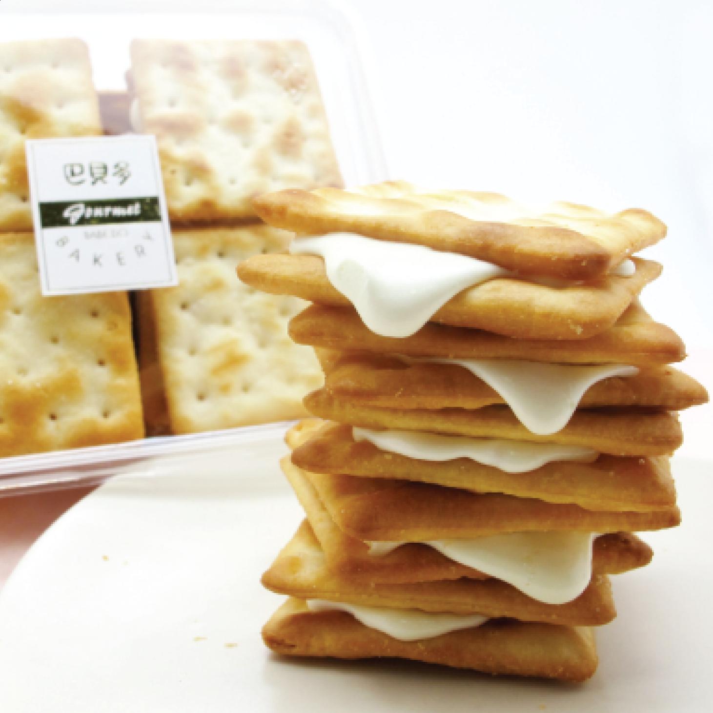 奶糖夾心餅(20入)
