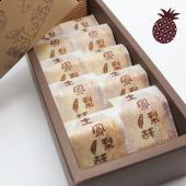 土鳳梨酥禮盒(12入)